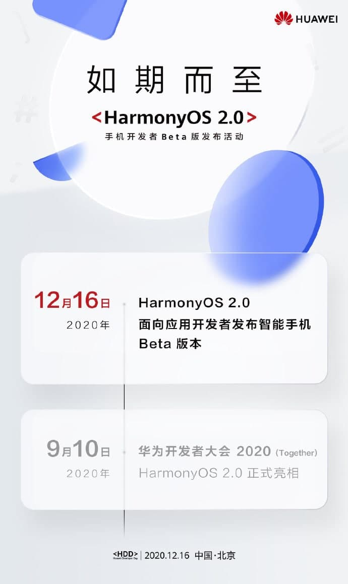 harmonyos-2-launch-date