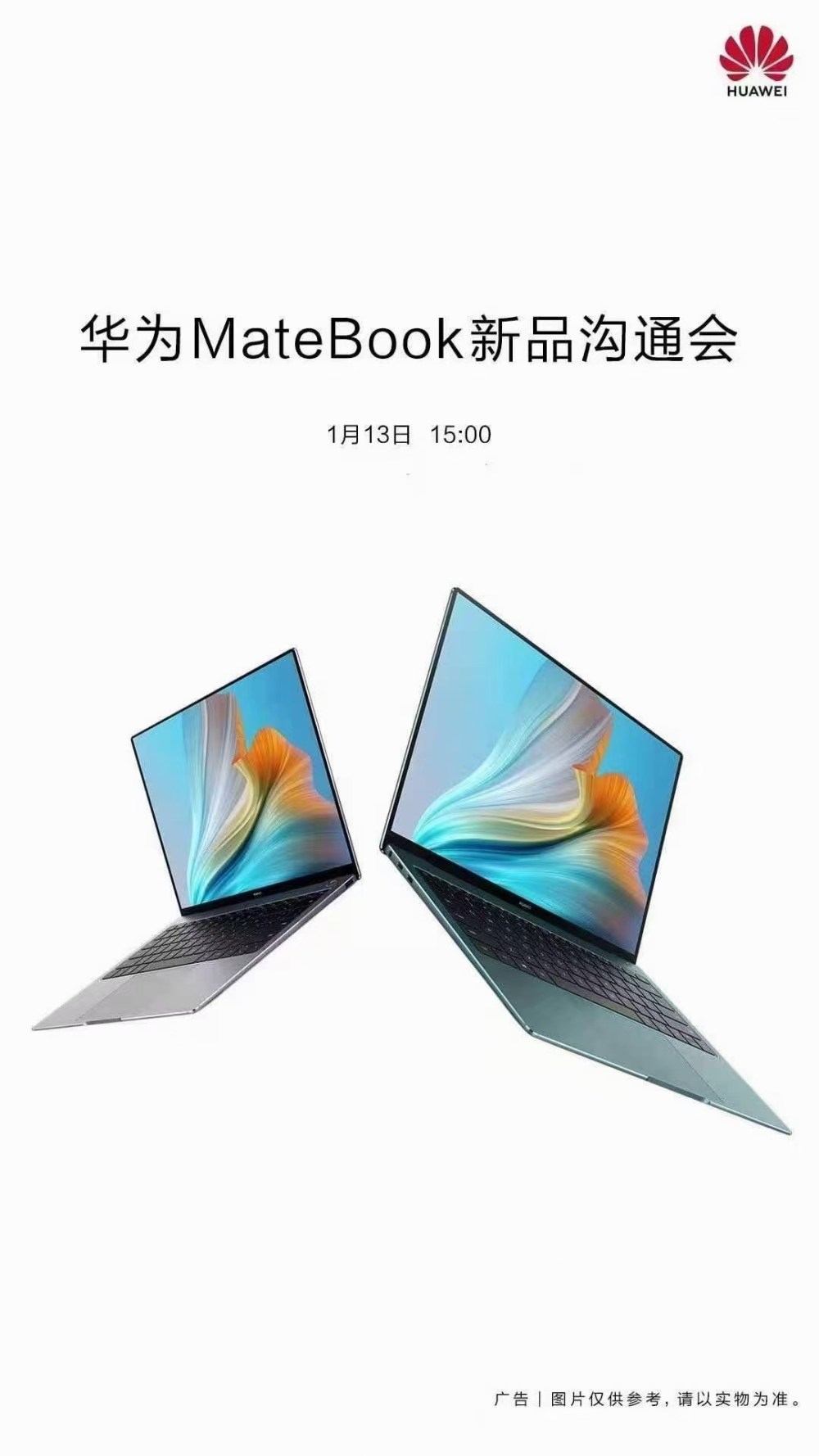 MateBook X January 13