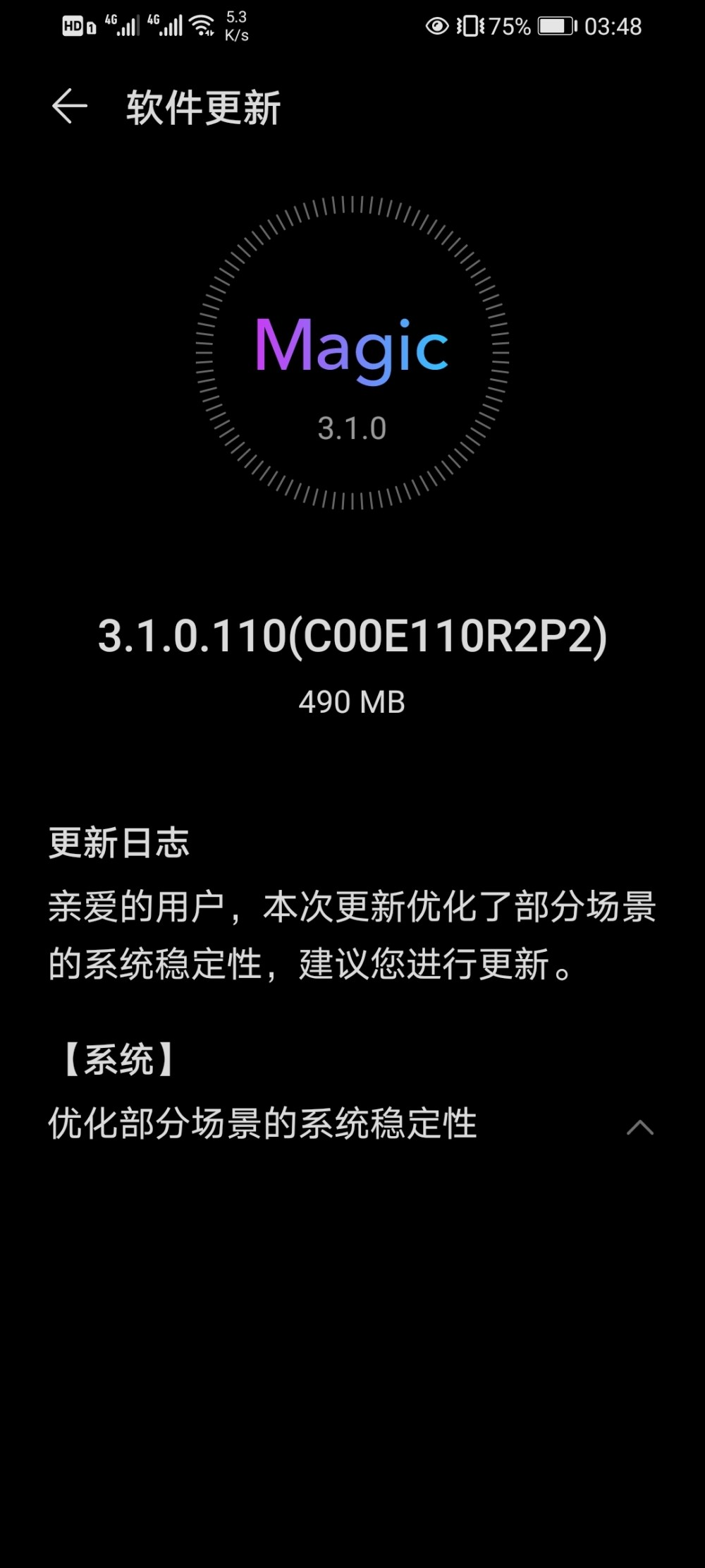 Honor Play4T Pro 3.1.0.110