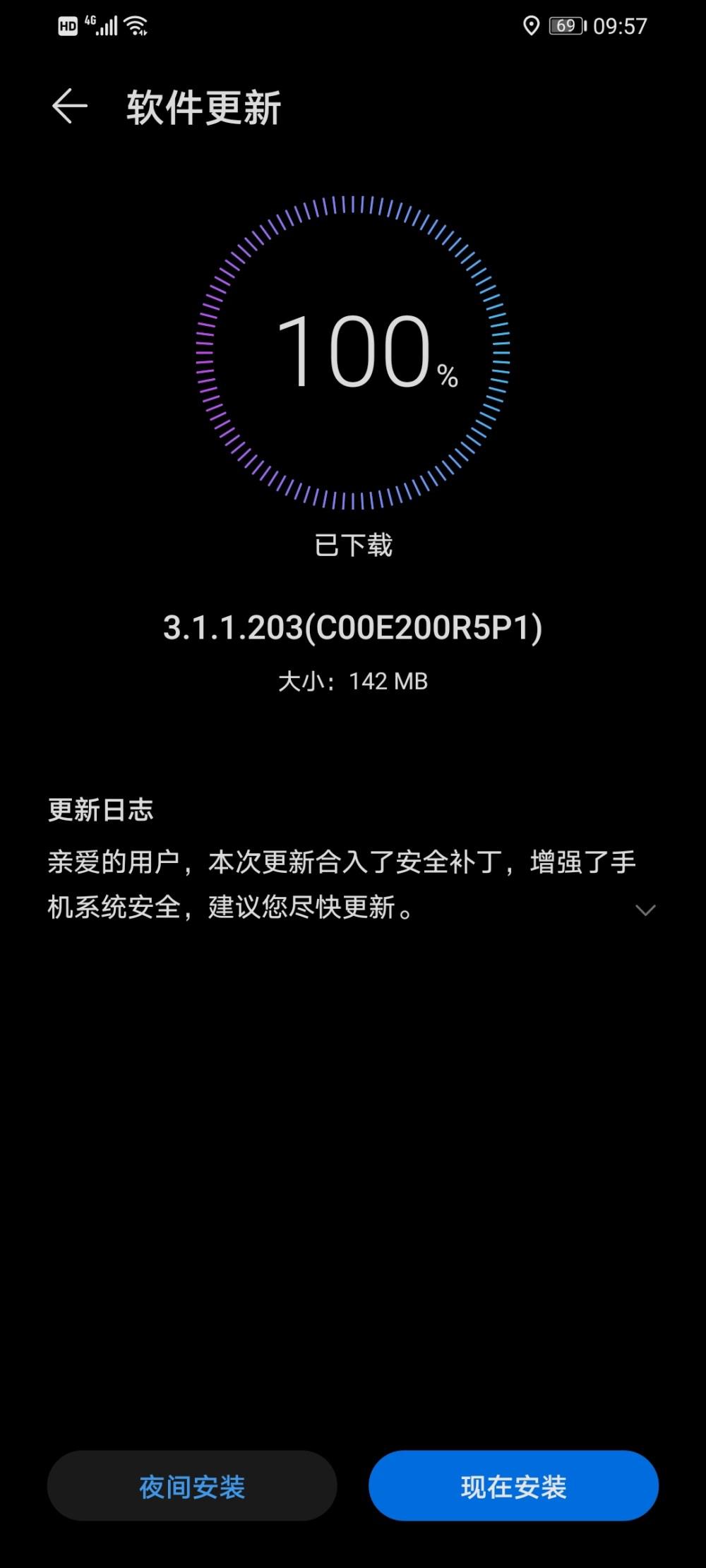 HONOR 30 YOUTH EDITION MAGIC UI 3.1.1.203