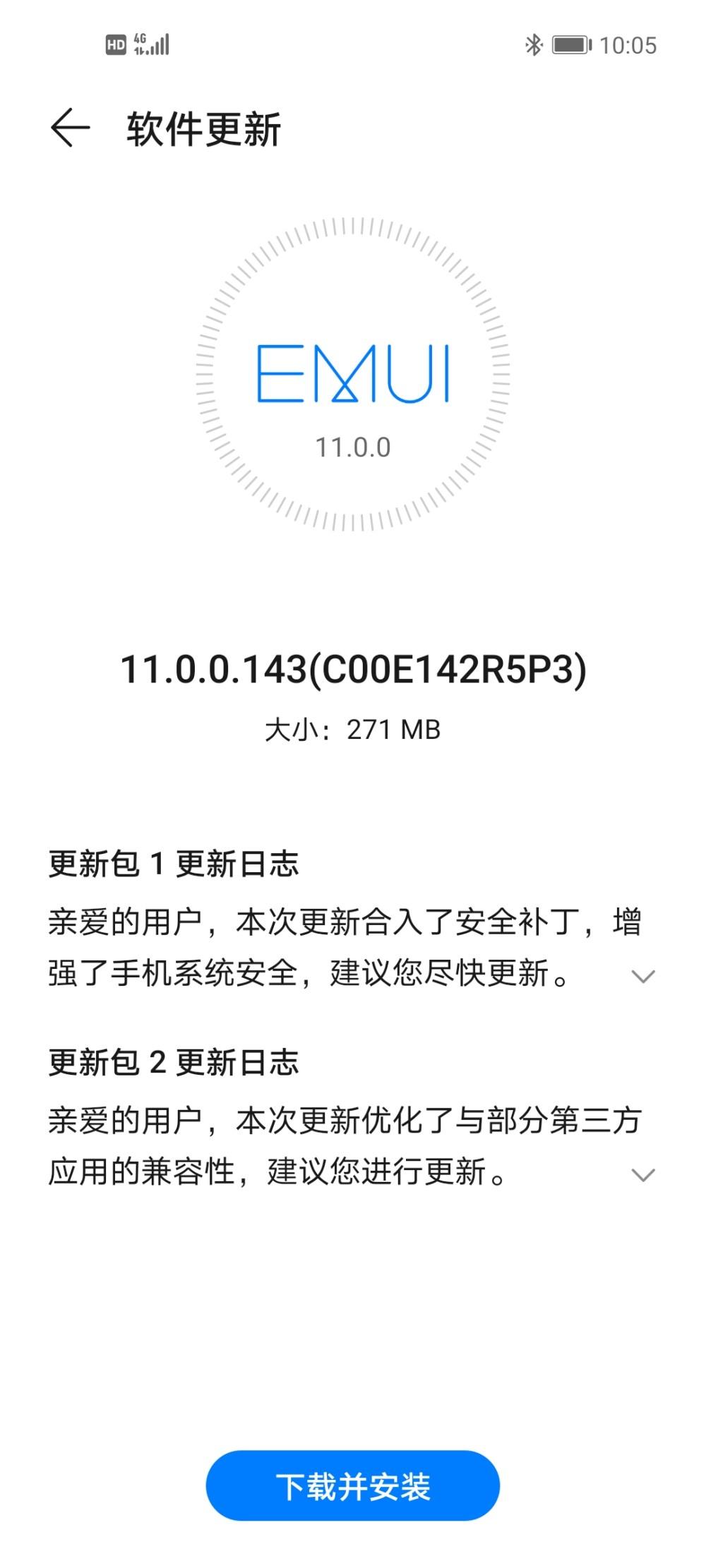 HUAWEI NOVA 7 AND NOVA 7 PRO 5G EMUI 11.0.0.143