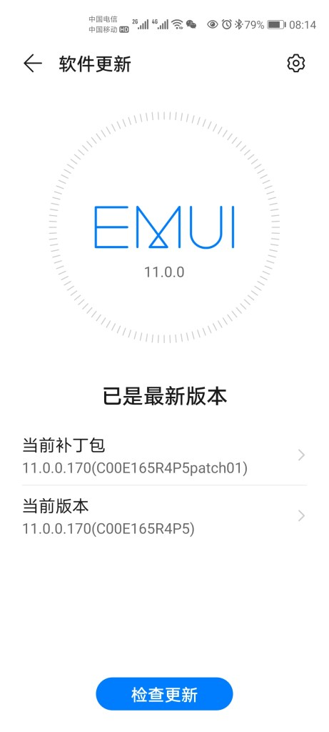 Huawei Nova 6 and Nova 6 5G EMUI 11.0.0.170
