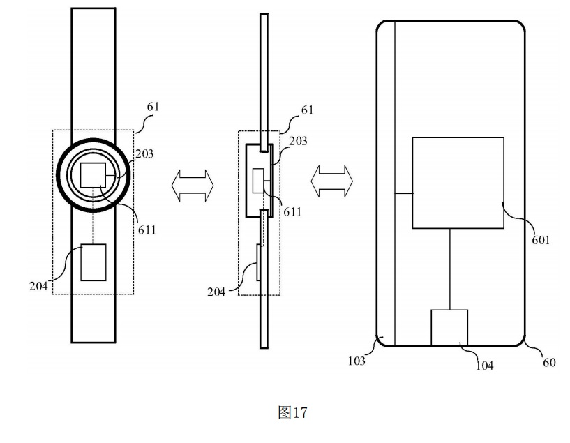 Wireless Charging System Huawei Patent 3