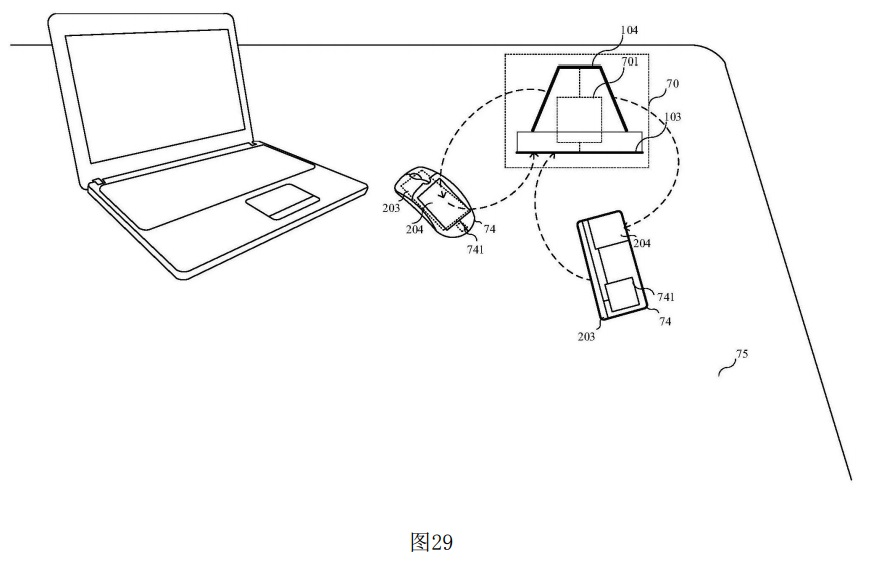 Wireless Charging System Huawei Patent 5