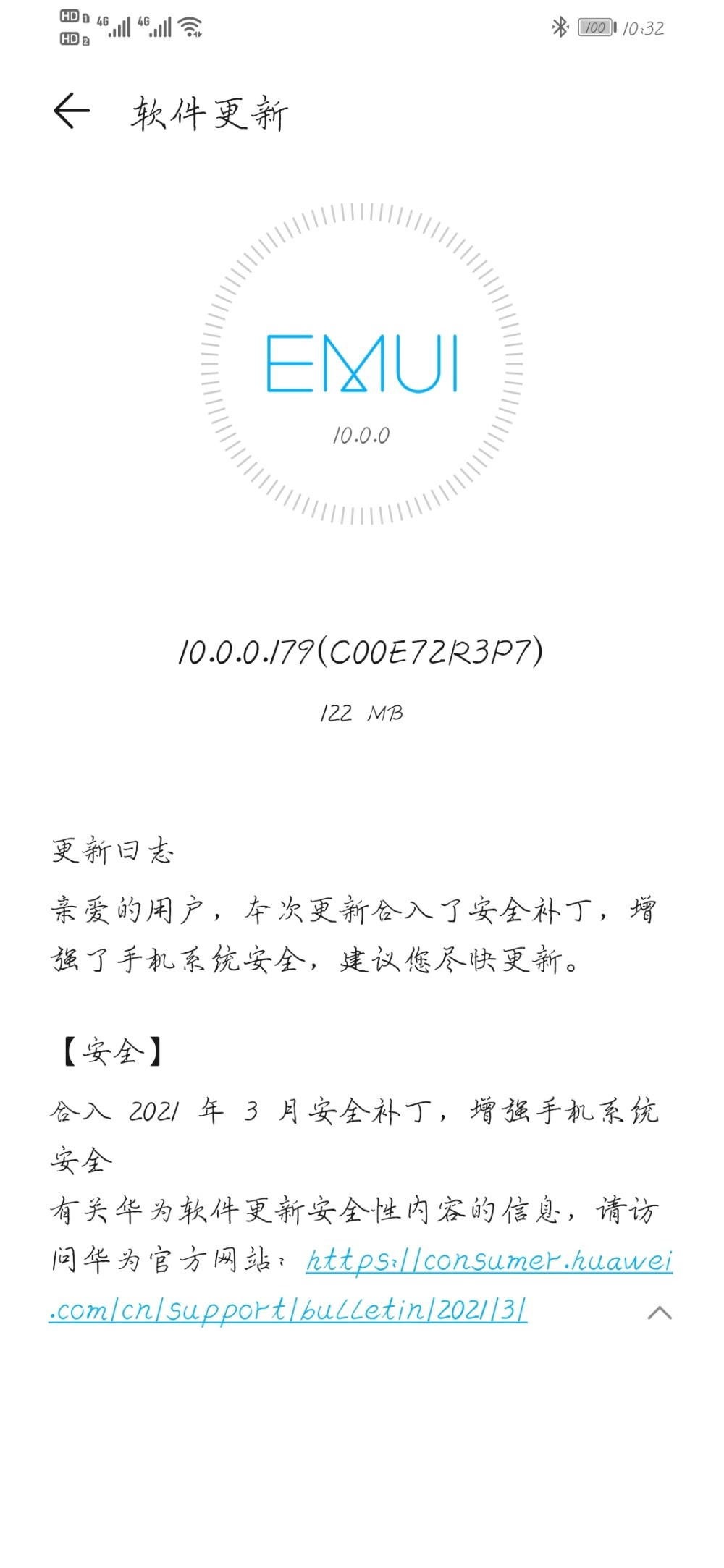 Honor 20i EMUI 10.0.0.179