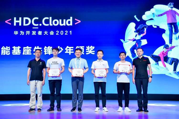 Huawei Cloud Pioneer Youth Inclusive-3