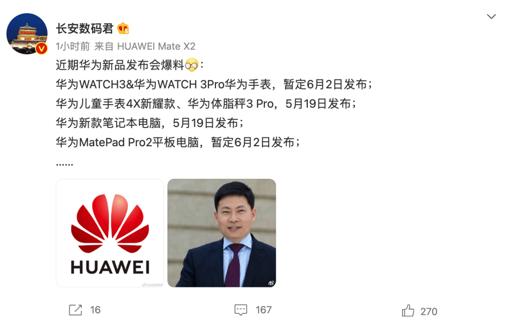Huawei May 19 event