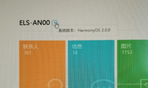 Huawei P40 Pro Harmony OS 2.0