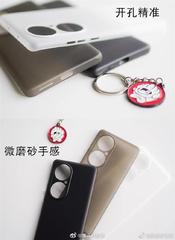 Huawei P50 leak case-1