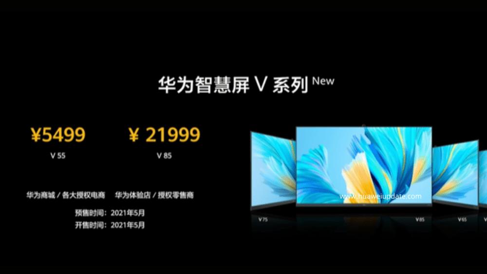 Huawei V55 Smart Screen Price