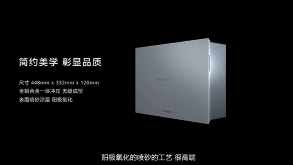 Huawei Whole House Smart (1)