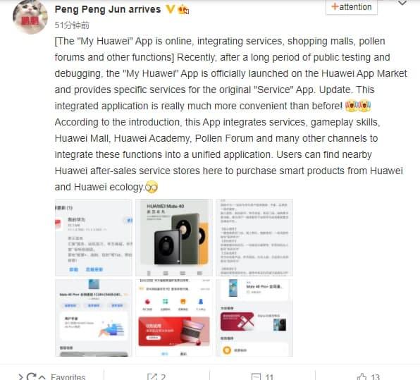 My Huawei app