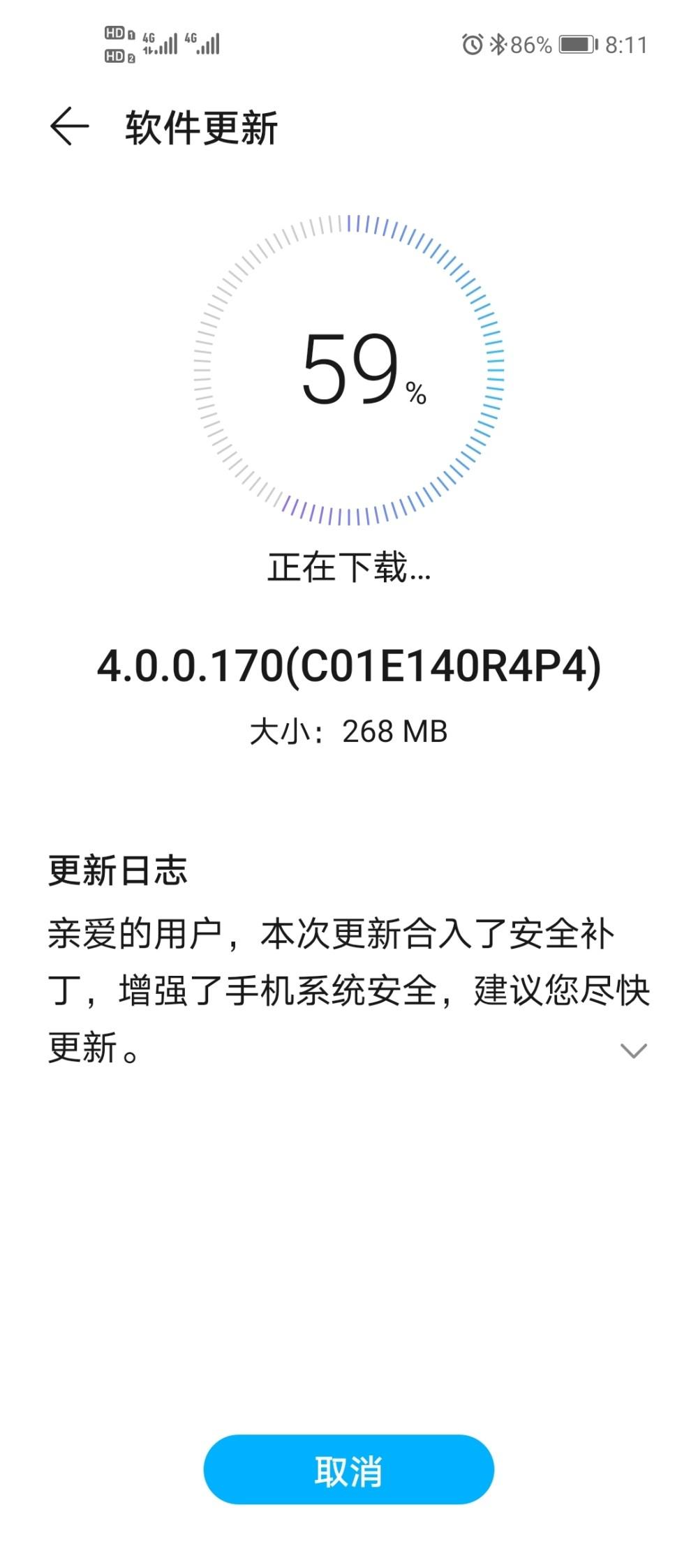 HONOR 30 MAGIC UI 4.0 version 4.0.0.170