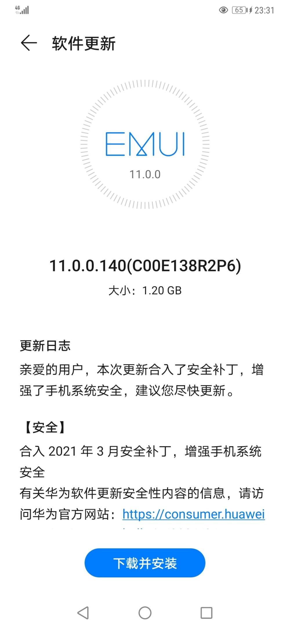Huawei Mate 20 Series EMUI 11.0.0.139-140