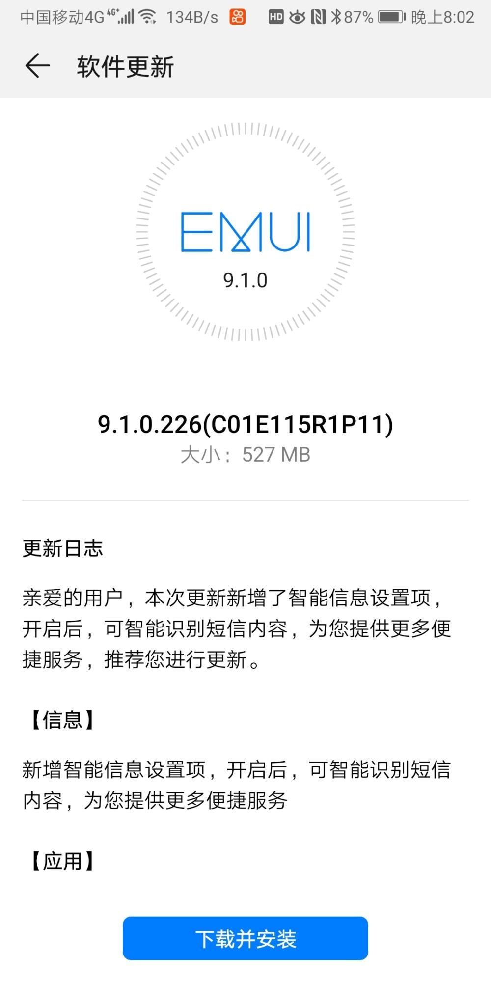 Huawei Nova 2s EMUI 9.1.0.226
