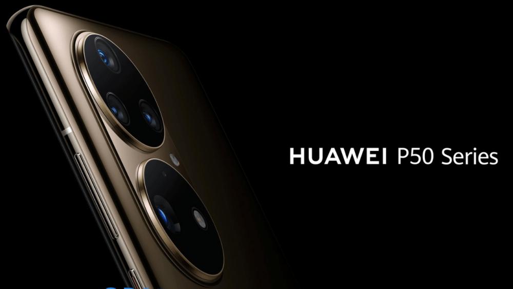 Huawei P50 Series New Render