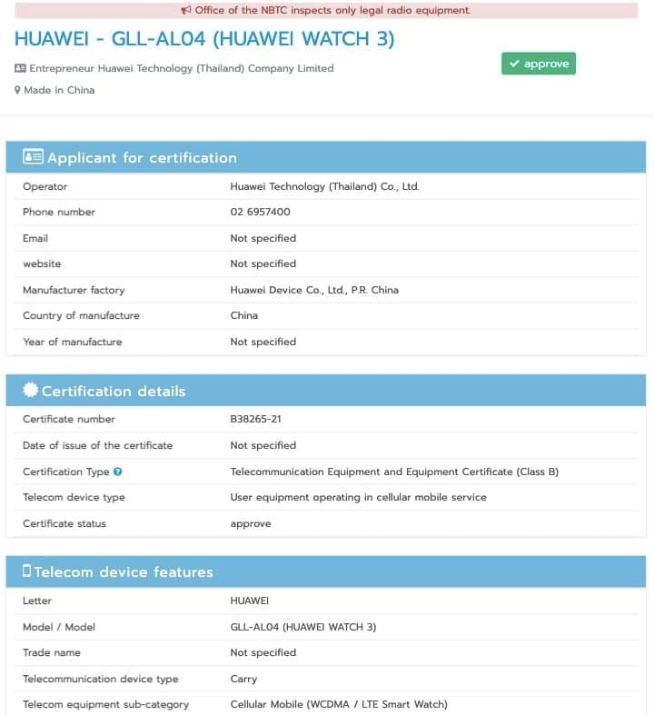 Huawei Watch 3 NBTC