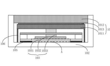 Huawei touchpad modules patent