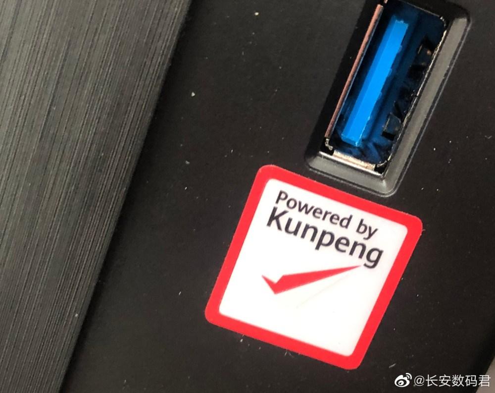Powered by Kunpeng Huawei