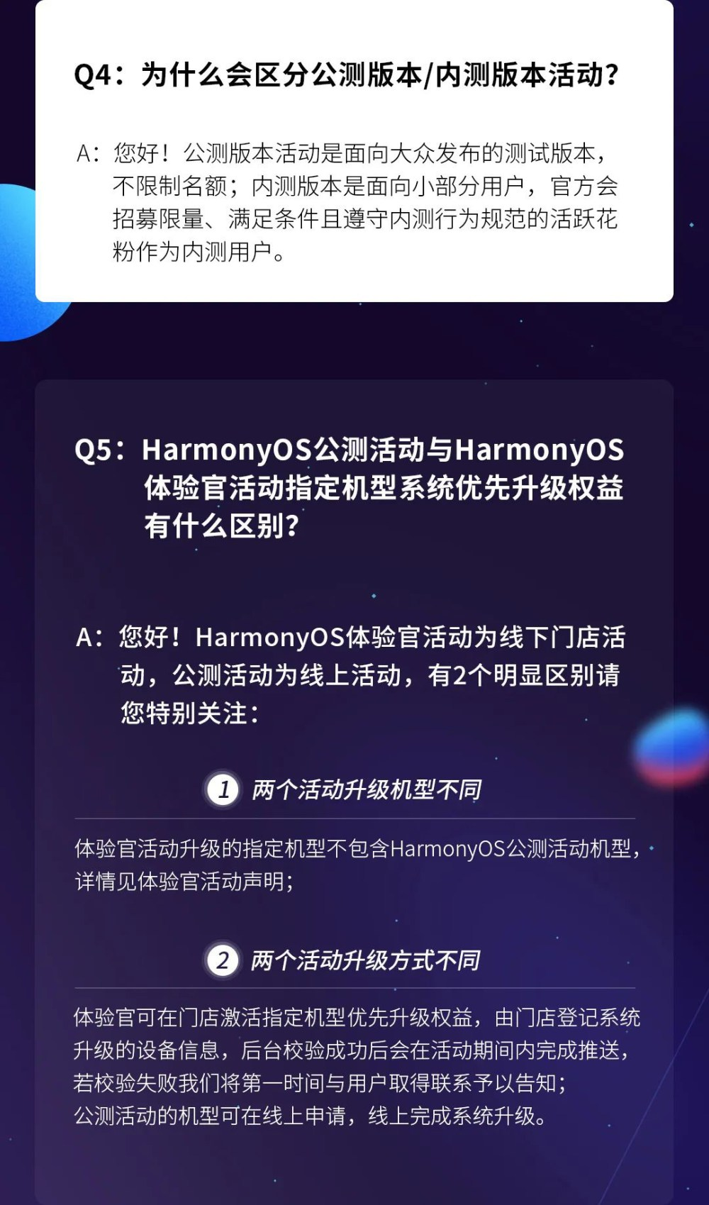 HarmonyOS Question and Answer -3