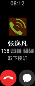 Huawei Band B6 1.0.5.8