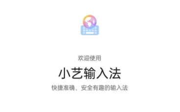 Huawei Celia Keyboard -3