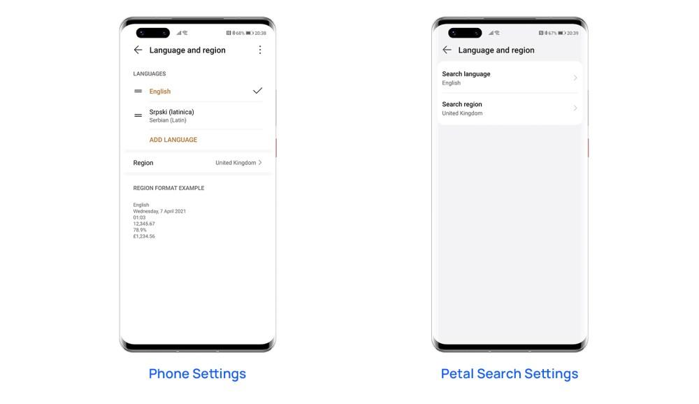 Huawei Petal Search language