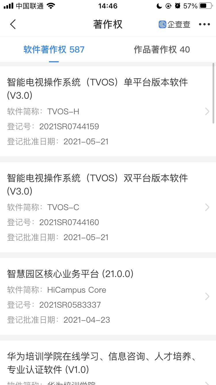 Huawei registered TVOS smart TV operating system