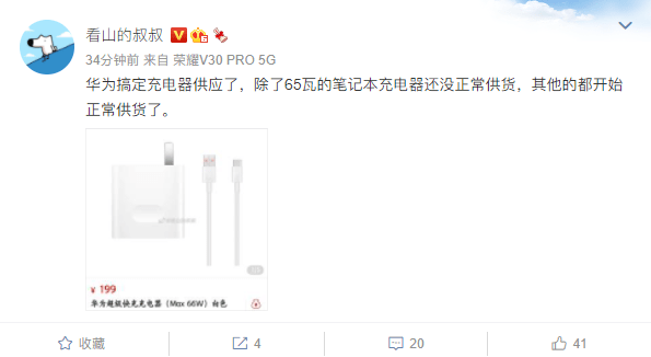 Huawei's charger supply resumes -1