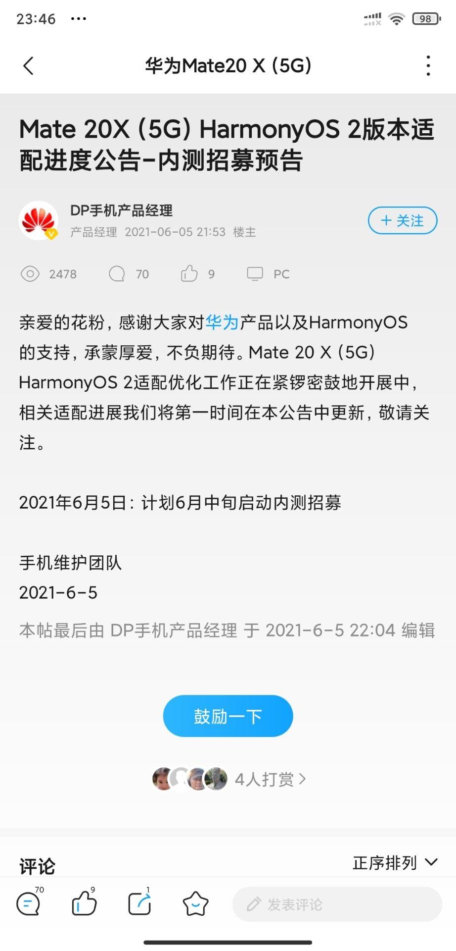 Mate 20X 5G HarmonyOS 2 Beta