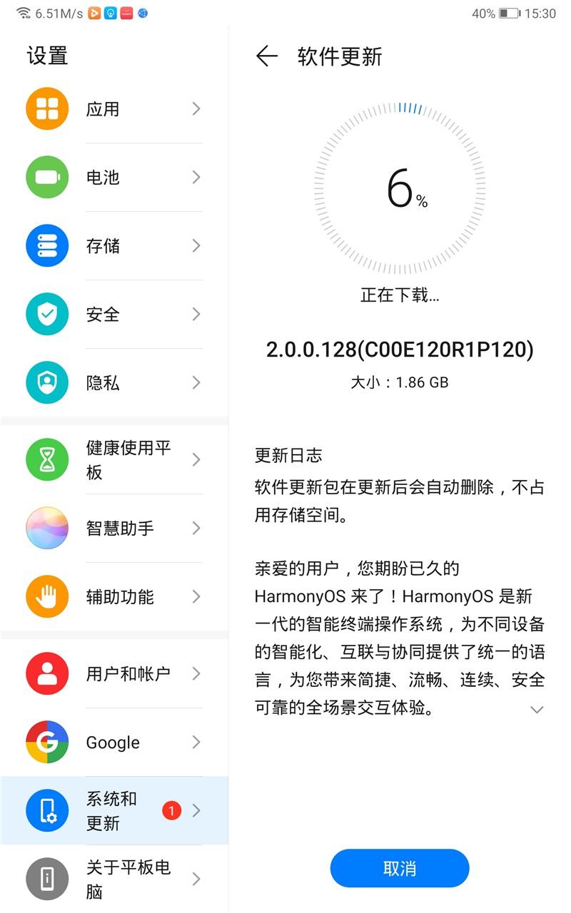 MediaPad M6 HarmonyOS closed beta