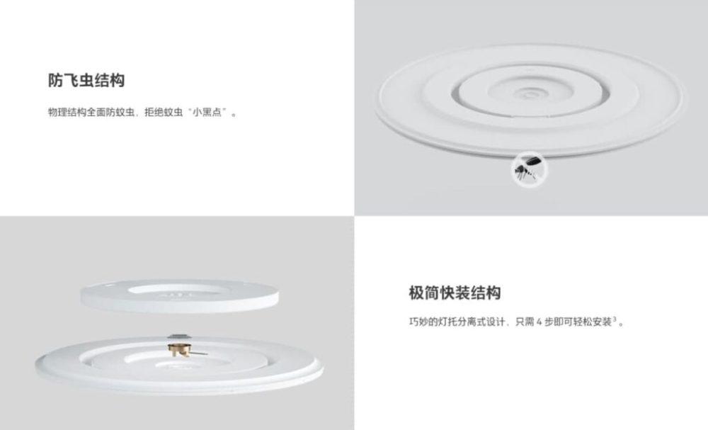 Meizu-LED-light-4