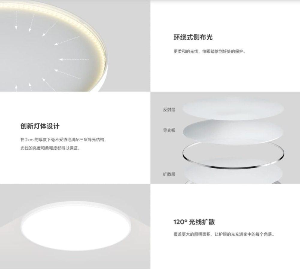 Meizu-LED-light-5