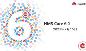Huawei HMS Core 6.0 (1)