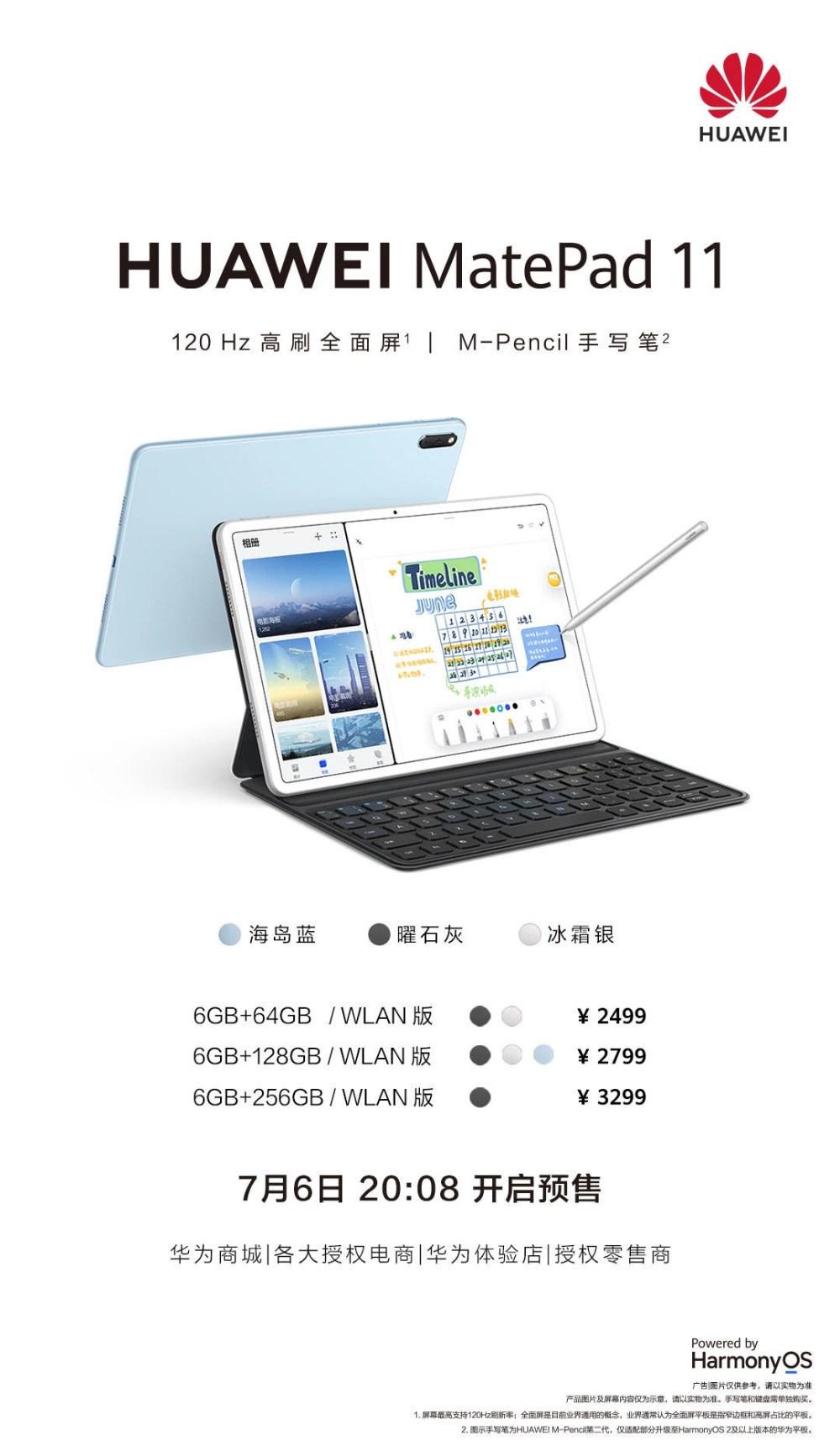 Huawei MatePad 11- HU