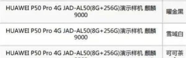 Huawei P50 Pro leak specifications - Kirin 9000 4G version