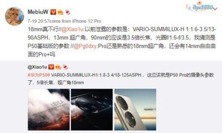 Huawei P50 Series Update