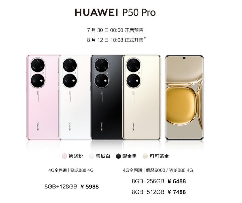 Huawei P50 Pro Sale