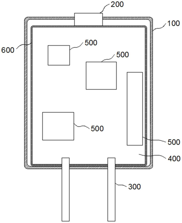 Huawei Power adapter patent-1