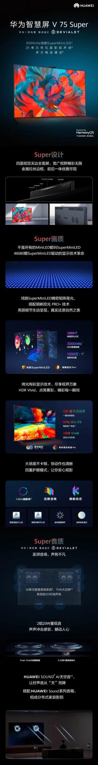Huawei Smart Screen V75 Super Vivid
