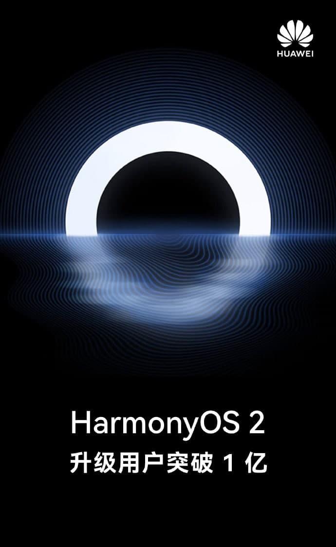 HarmonyOS 100 million installation