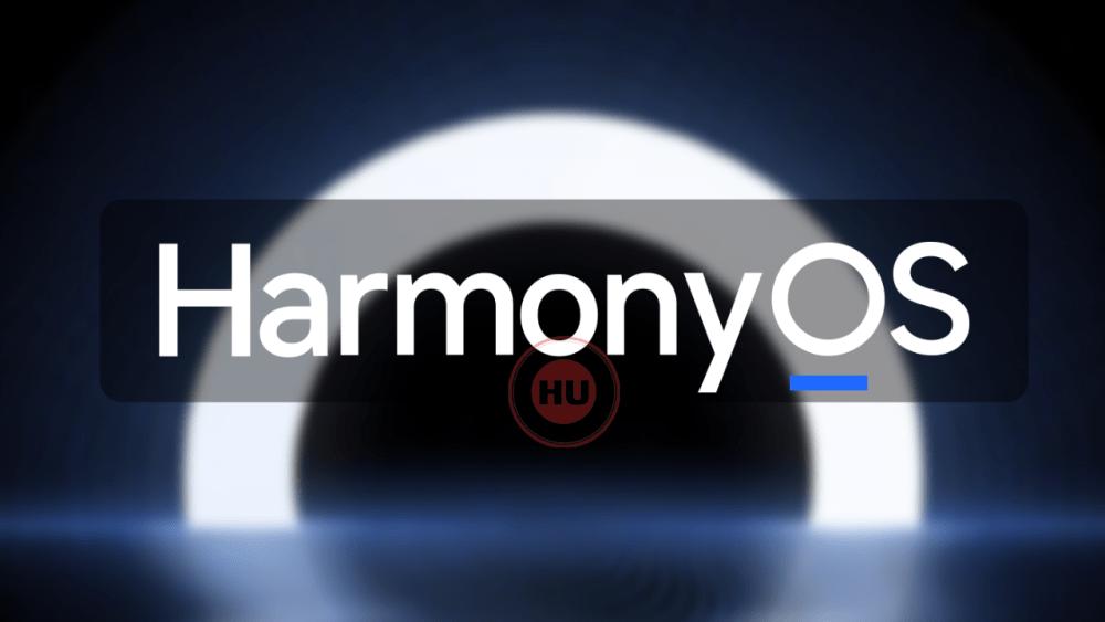 HarmonyOS News