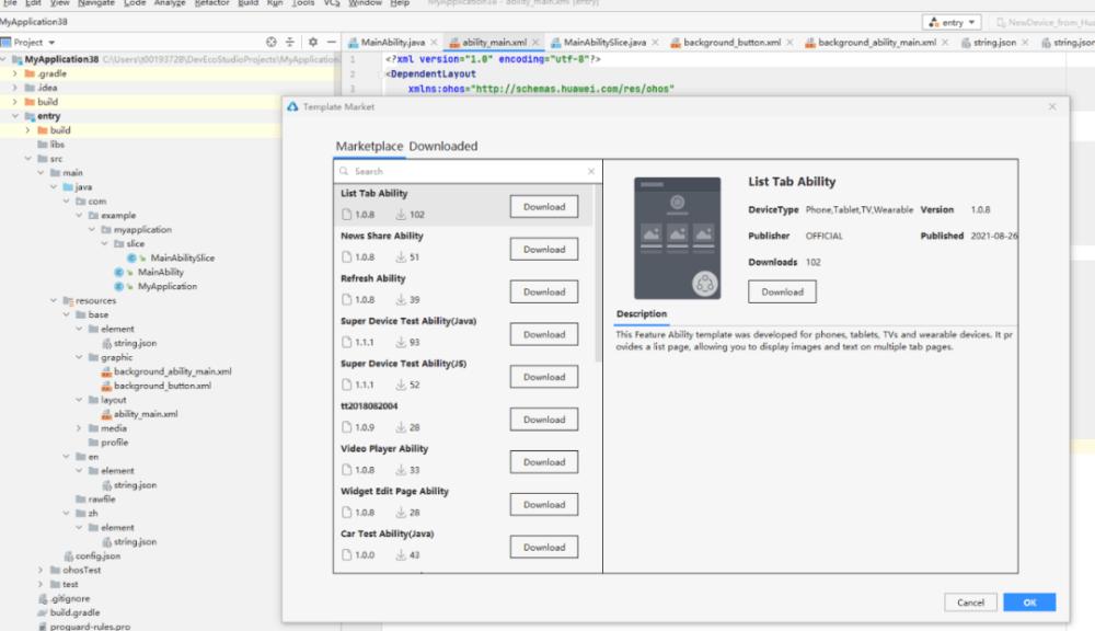 Huawei DevEco Studio 2.2 Beta 2- market