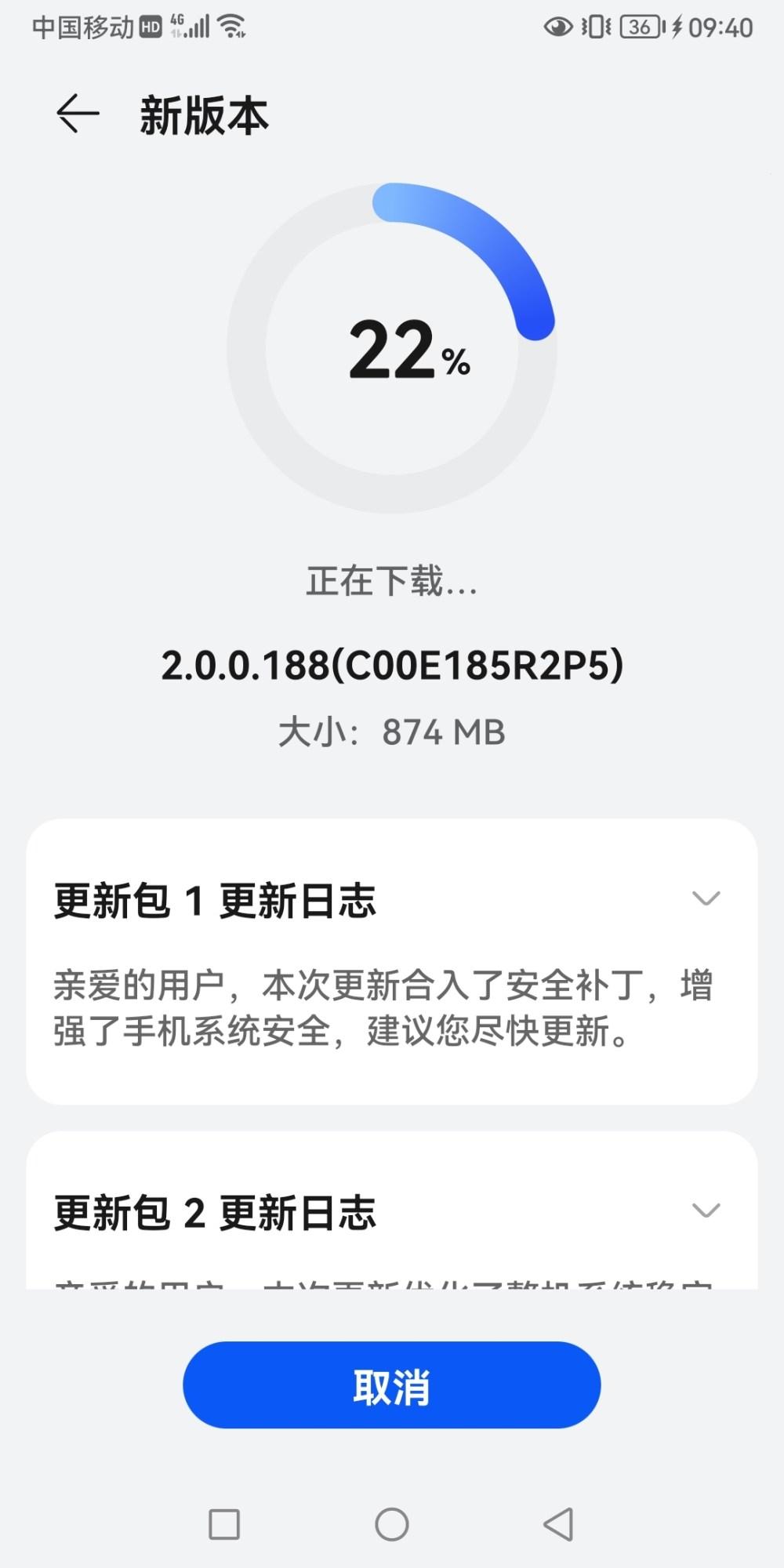 Huawei Mate 10 series HarmonyOS 2.0.0.188