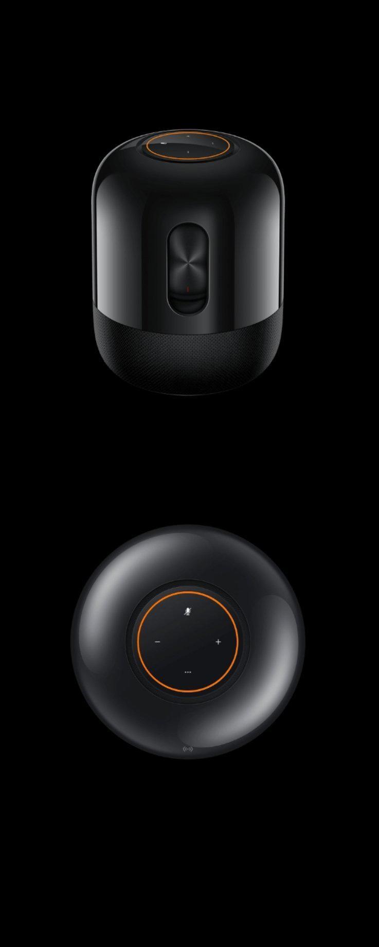 Huawei Sound SE smart speaker leak