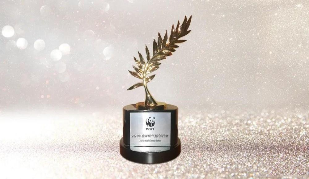Huawei won the 2020 WWF Climate Entrepreneur Award-2