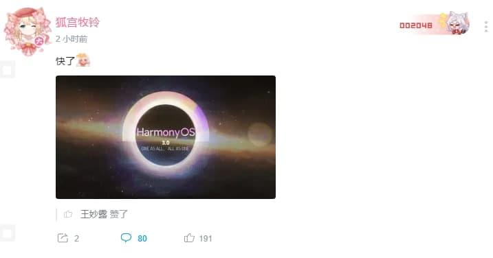 harmonyos-3-leak