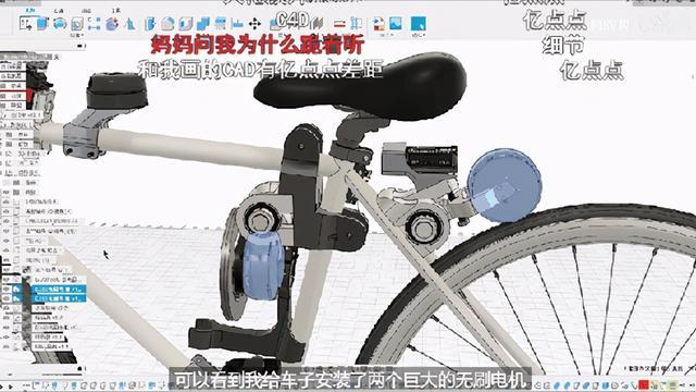 Zhihui Jun cycle project
