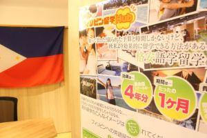 熊本留学サポートセンター