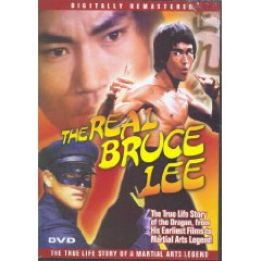 th real bruce lee